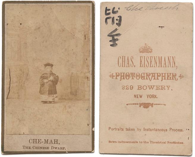 Che Mah, by Eisenmann
