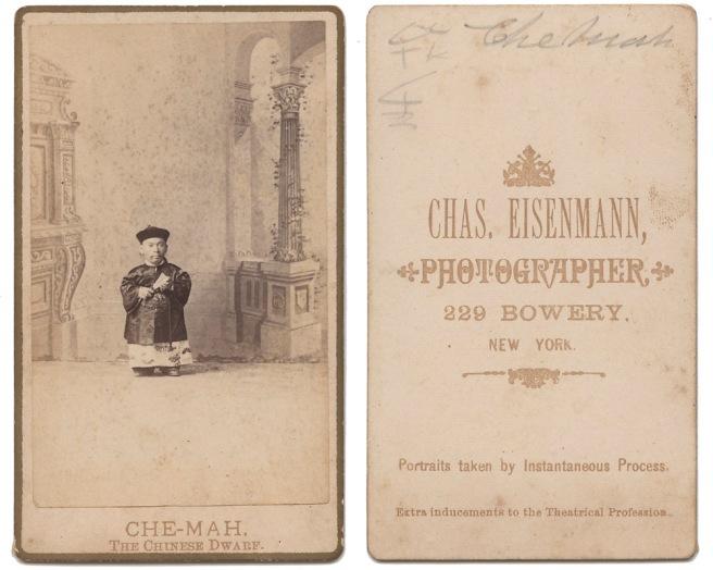 Che Mah by Eisenmann